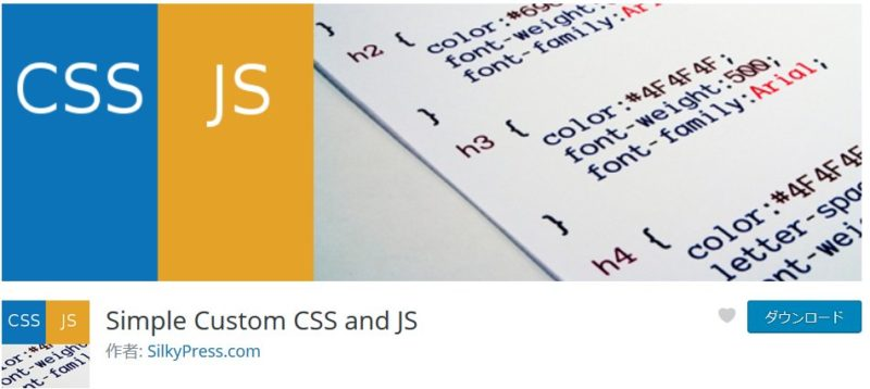 custom-css-js