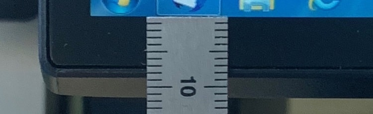 下も約7mm
