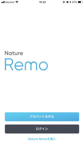 アプリタイトル画面
