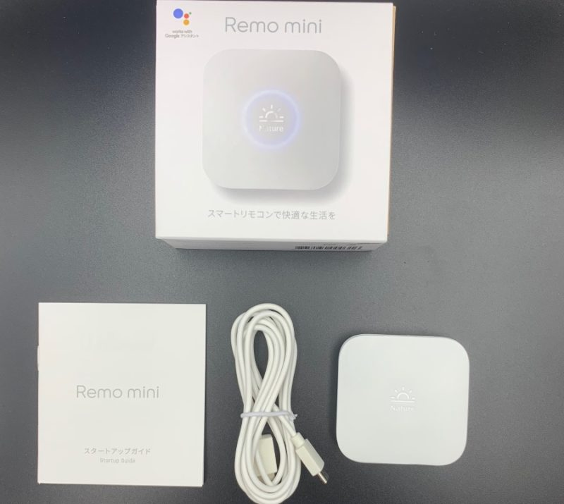 Nature「Remo mini」付属品