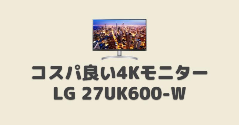 LG 27UK600-W