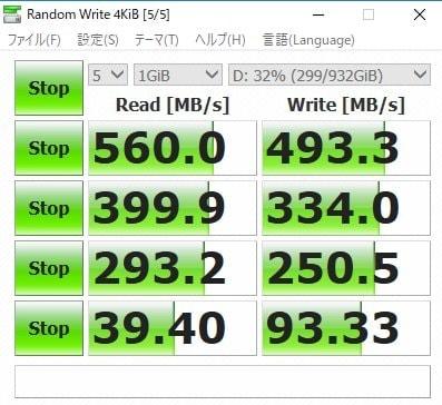 通常SSDの速度