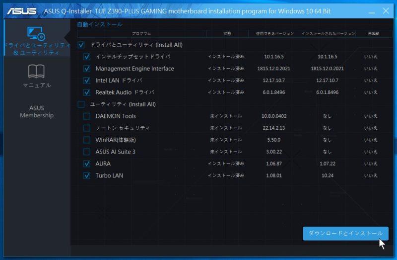 ASUS Q-Installer