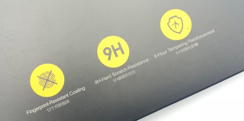 ESR「iPad Air保護フィルム」