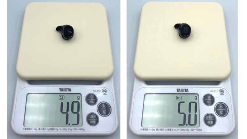 イヤホンの重さを比較