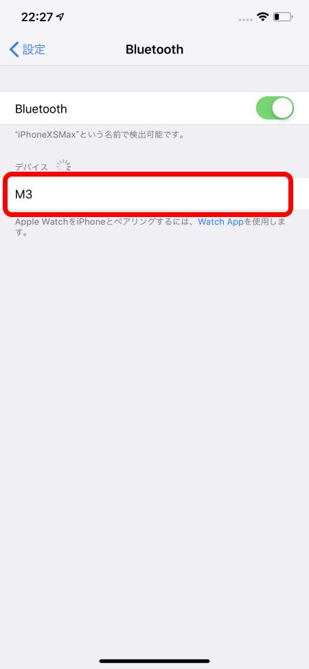 M3を選択する