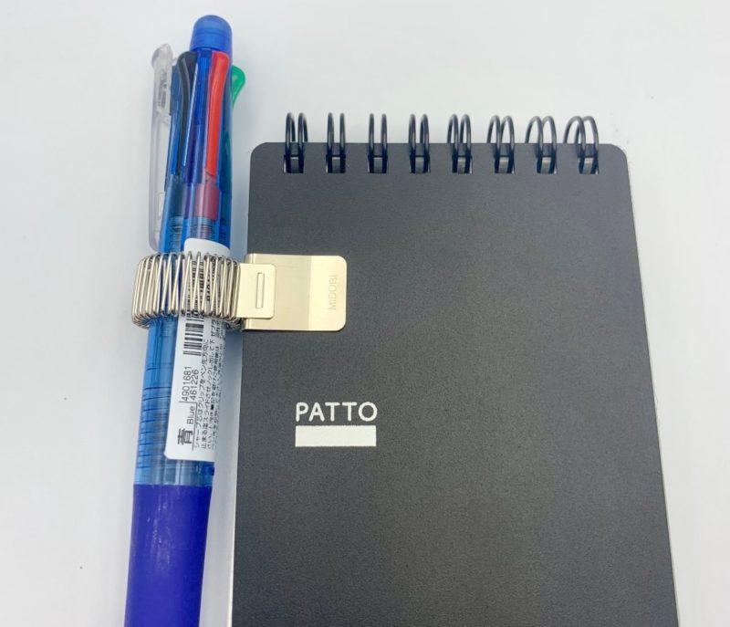 お気に入りのペンを挿して持ち運ぶことができます