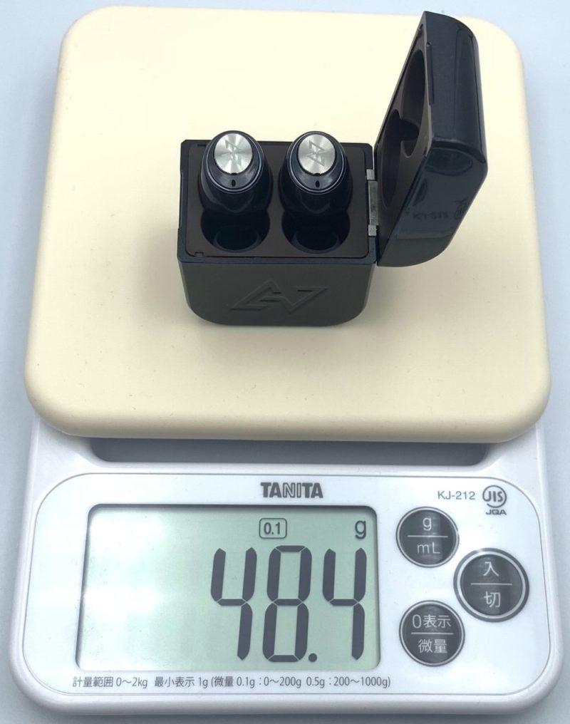 合計した重さは、約 48 gです。