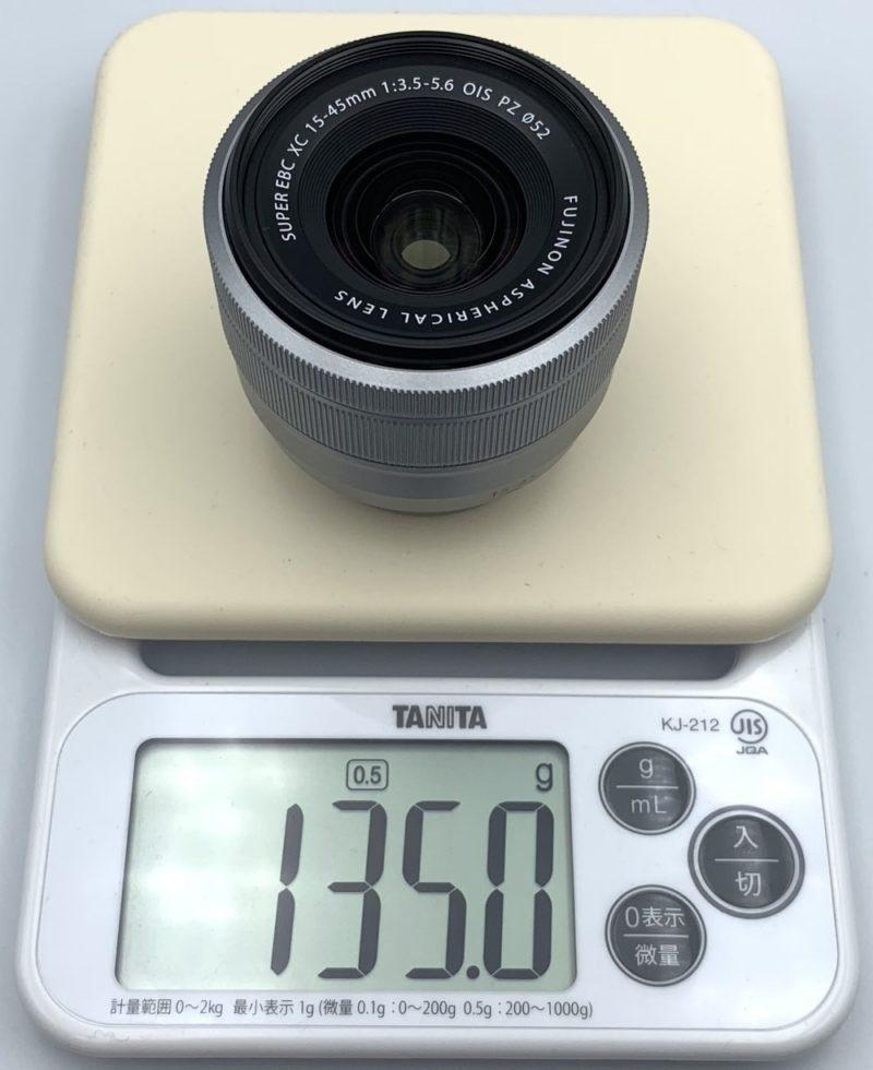 付属レンズ自体の重さは約135g