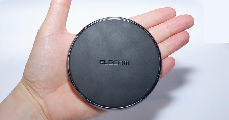 エレコム W-QA09Xは手のひらサイズ