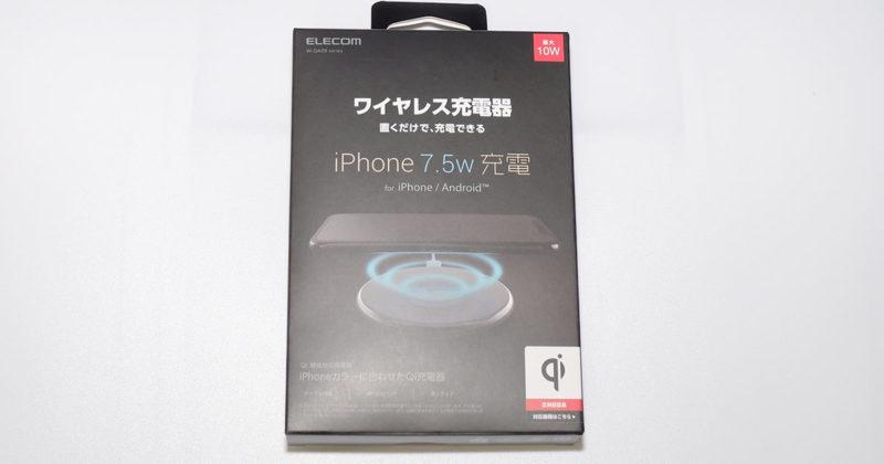 エレコム W-QA09Xパッケージ