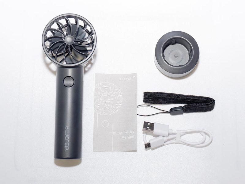 BLUEFEEL PRO ポータブル扇風機の同梱物