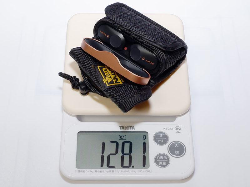 セットした状態での重さは 約128g