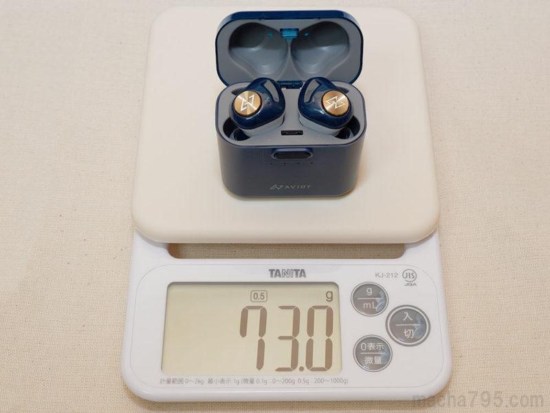 合計した重さは、約73gです。