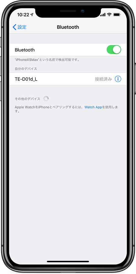 TE-D01d_L が追加されます