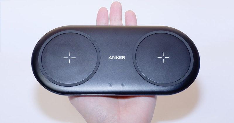Anker PowerWave 10 Dual Pad レビュー