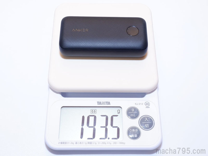 PowerCore 10000 PD Reduxの重さは約194g