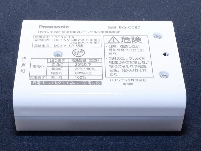 充電器本体の裏面には、LEDランプの意味が記載されている