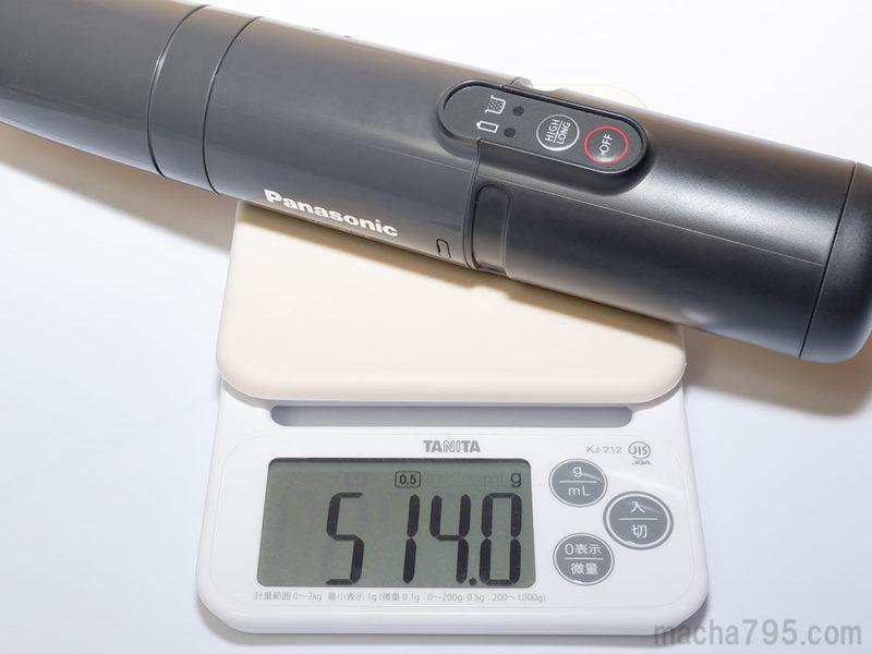 本体だけの重さは514gです。