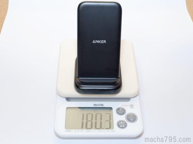 本体の重さは、180gぐらいです。