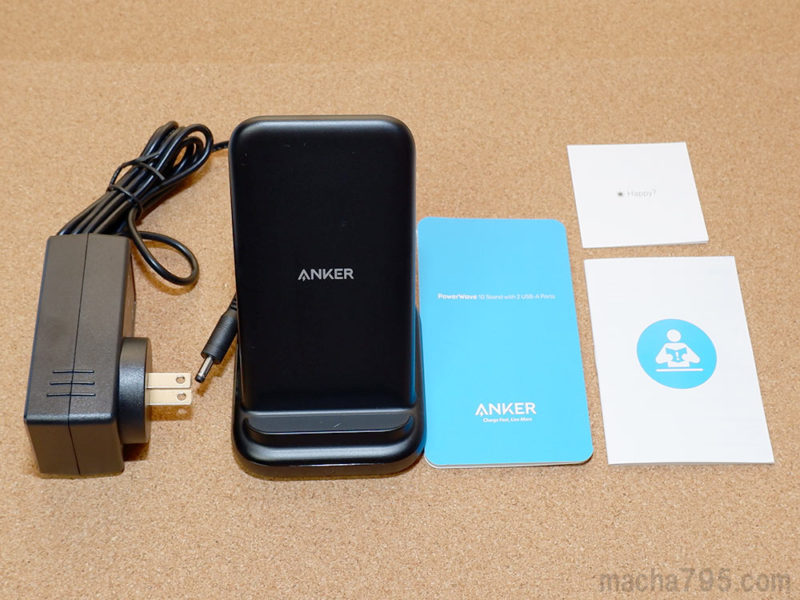 Anker PowerWave 10 Stand with 2 USB-A Ports の同梱物