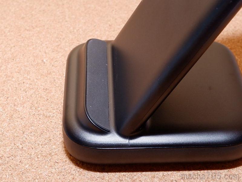 スマホを置くときに底が触れる台座部分にあります。
