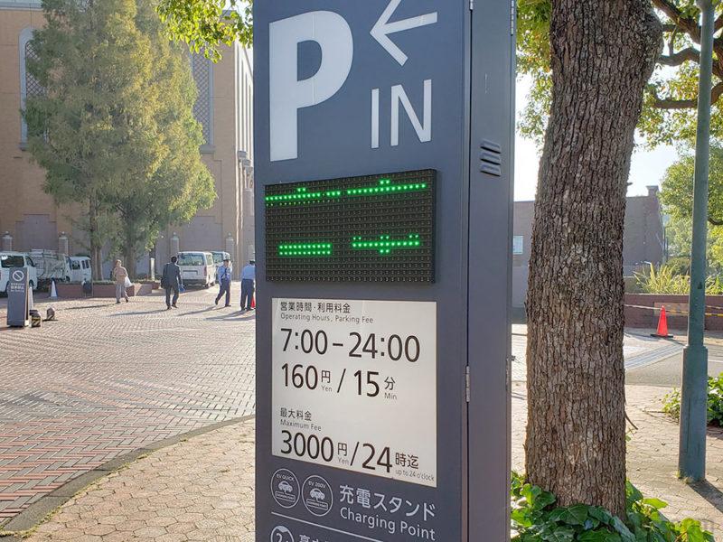 恵比寿ガーデンプレイスの駐車場