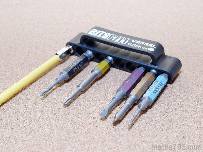 穴に挿して、使うときは引き抜くタイプのビットホルダーは、隣のビットに手が刺さったり固くて少し不便です。