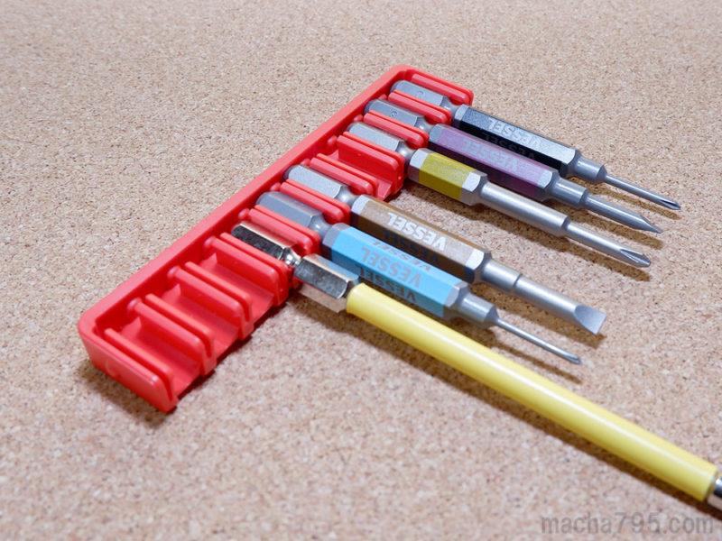「PB SWISS TOOLS 970Leer ビットホルダー」は、ビットを横からカチッと、はめるタイプなので使うときも、しまうときも楽ちんです。