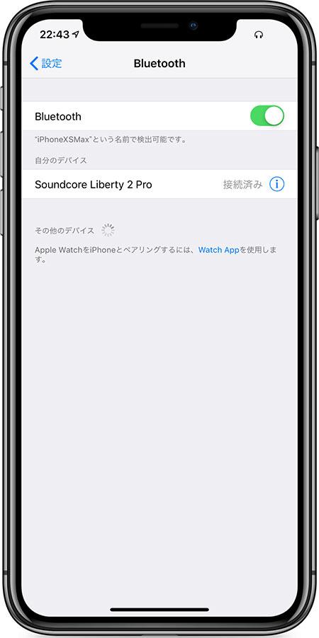 Soundcore Liberty 2 Proが追加されれば完了