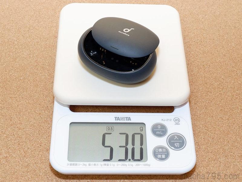 充電ケースだけだと重さは53gと軽量です。