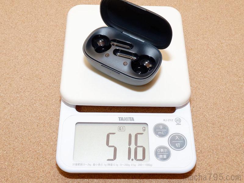 充電ケースだけだと重さは52 gと軽量です。