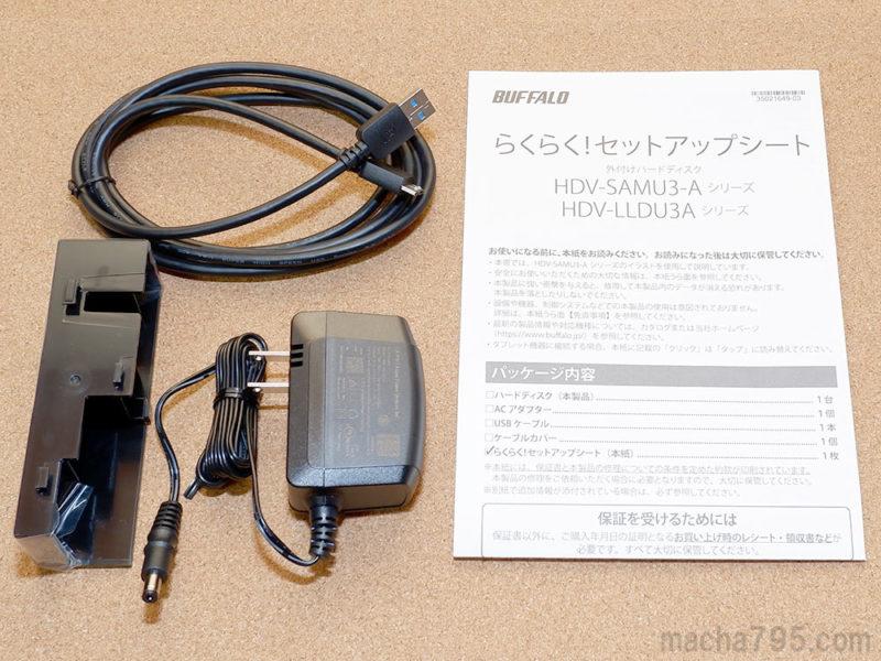 BUFFALO HDV-SAM3.0U3-BKAの同梱物