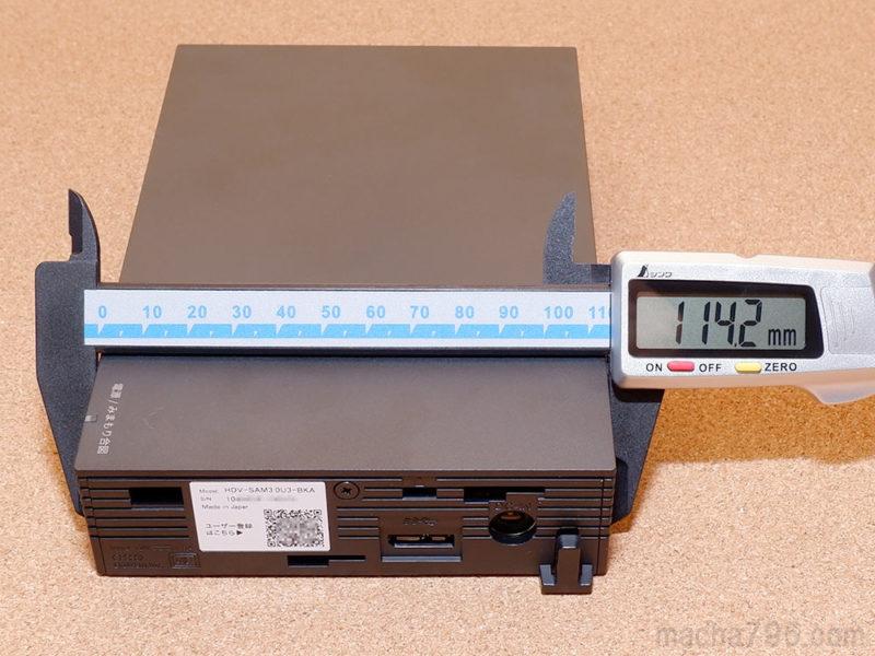 HDV-SAMU3-Aシリーズの奥行きは約11cmで、横は17cmほどです。
