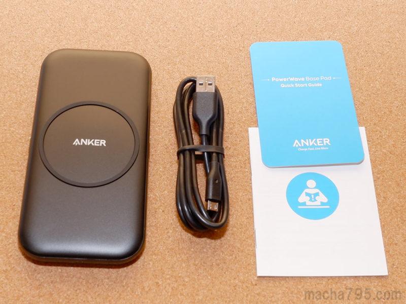 Anker PowerWave Base Padの同梱物