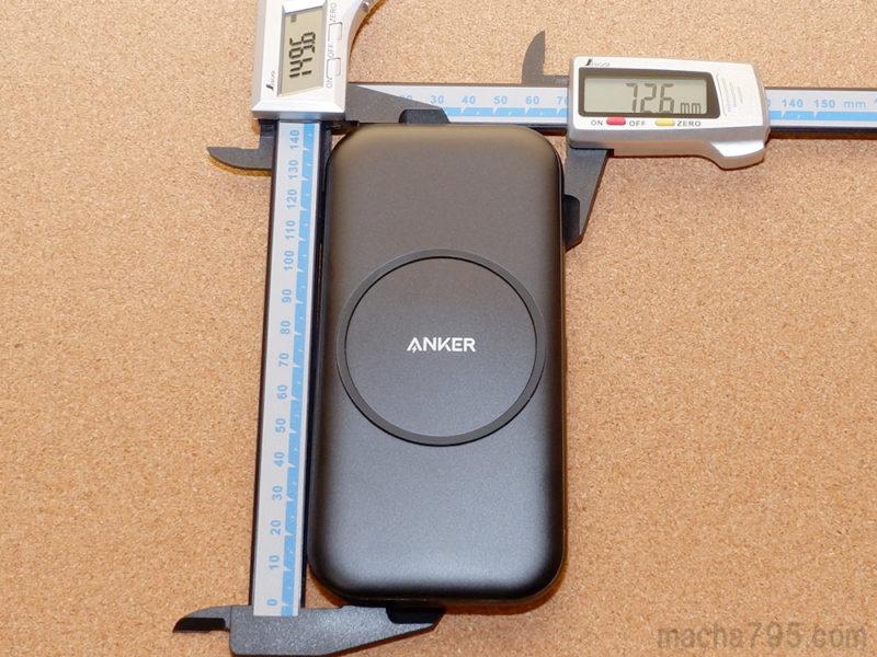 Anker PowerWave Base Padの大きさは、横が7.2cmで縦は15cmくらいです。