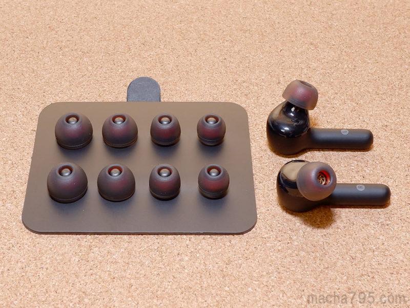 イヤーチップは、「XS / S / M / L / XL」の5種類とかなり充実したサイズがそろっています。