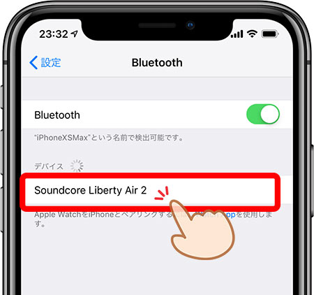 Soundcore Liberty Air 2を選択する