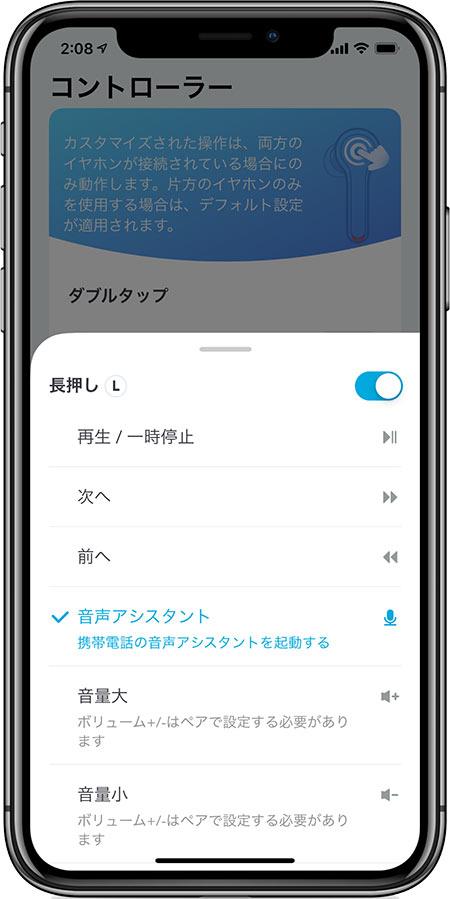 専用アプリでタッチボタンをカスタマイズ