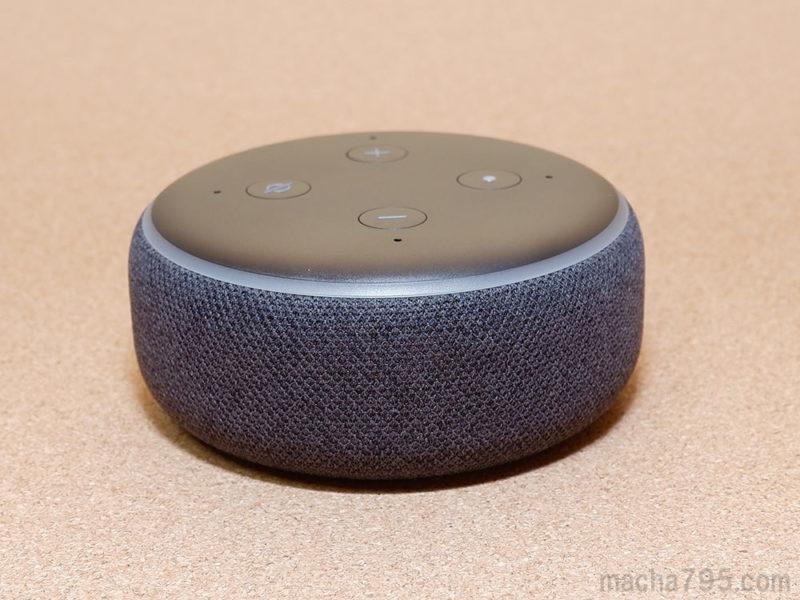 Amazonが開発しているスマートスピーカー「Echo Dot」の第3世代