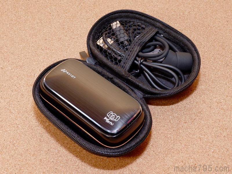 シリコンストラップやUSB-Cケーブルなども充電ケースと一緒に持ち運べます。