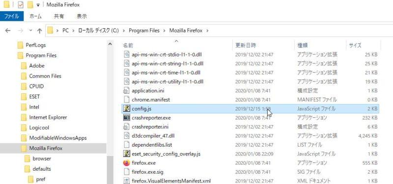 config.js を配置する。