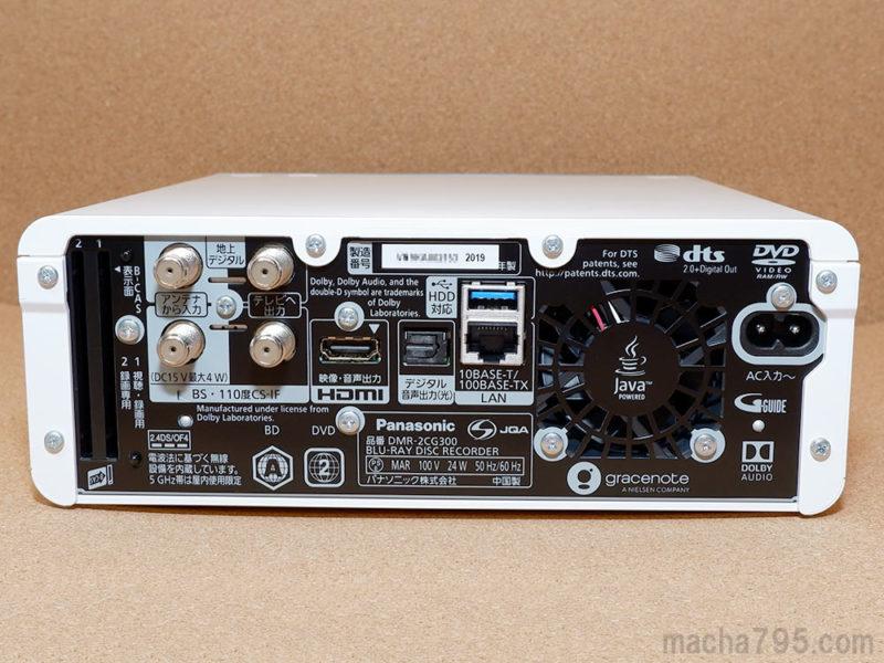 DMR-2G300の裏面