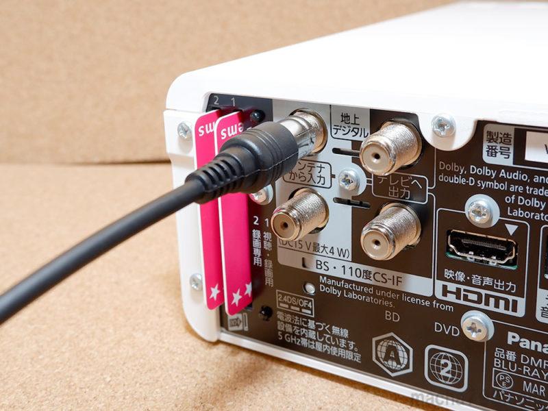 地上波デジタル(地デジ)ケーブルは上、BS・CSケーブルは下に接続します。