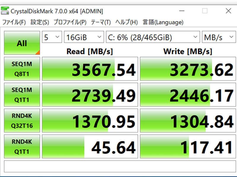 ストレージはM.2 NVMe SSDにも対応している