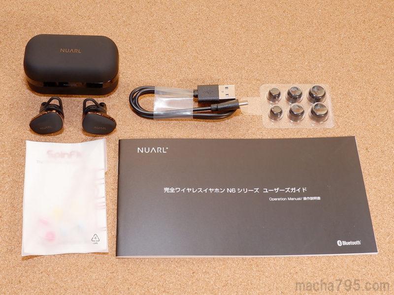 NUARL N6 Proの同梱物