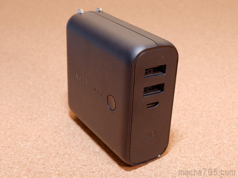 スマホなどへ充電するためのUSBポート