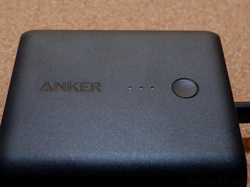 バッテリー本体の充電状態は、ボタン横にあるLEDランプで判断できます。