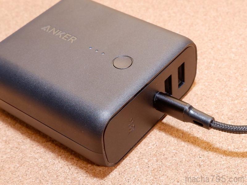 USBケーブルでも充電できるのは便利です。