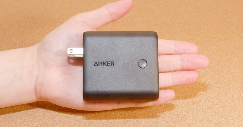 Anker PowerCore Fusion 5000レビュー